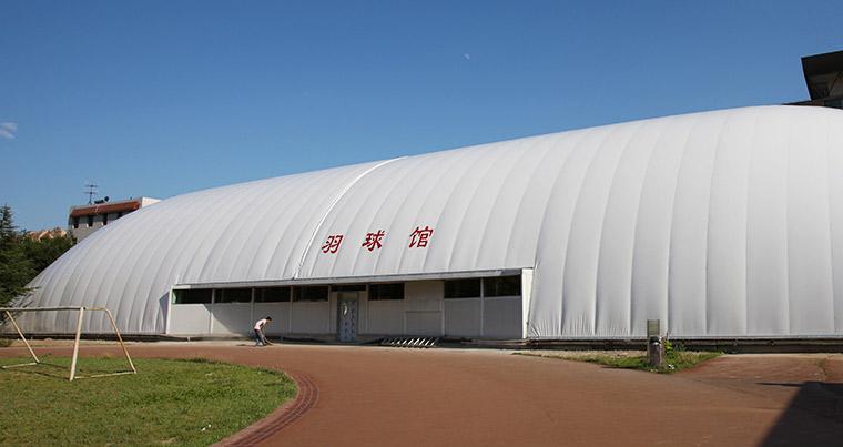 Architectural Membranes