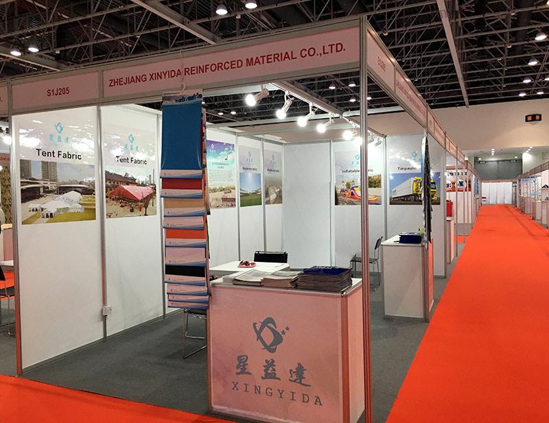 China (UAE) Trade Fair
