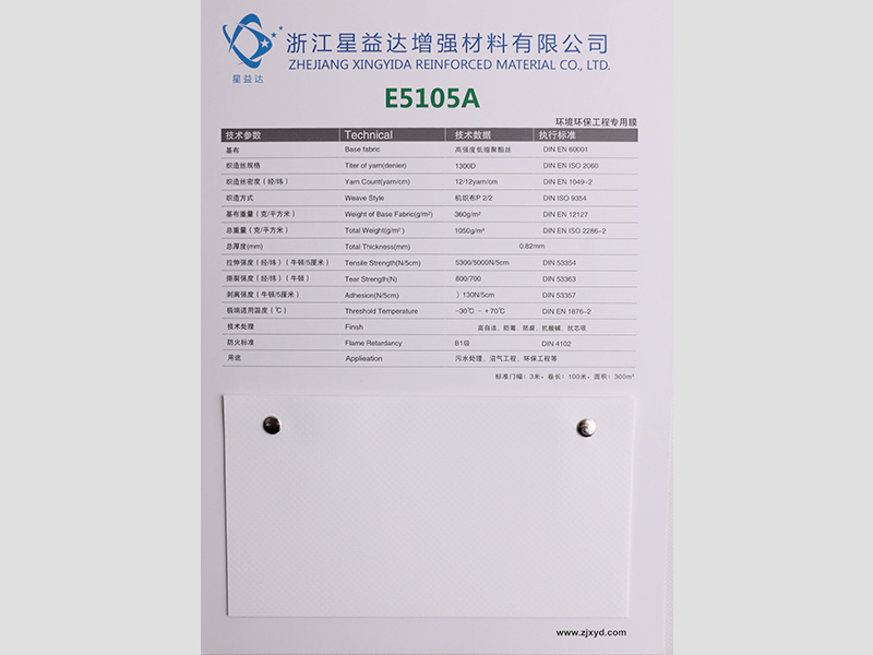 E5105A(Sewage treatment membrane, anti-acid and alkali, anti-wicking)