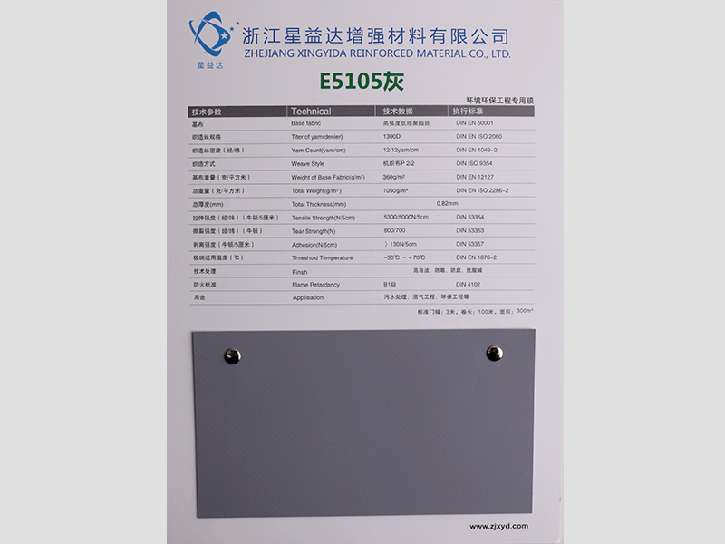 E5105gray(Special membrane materials for environmental protection engineering)