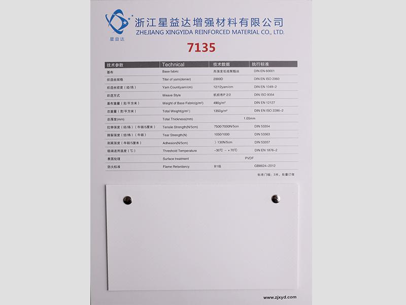 7135 (7000N,1350g,PVDF/Acrylic)